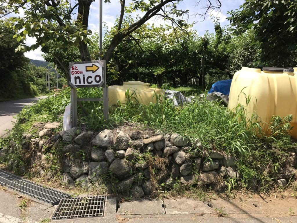 飯田市 リフレクソロジー 足つぼ もみほぐし nico