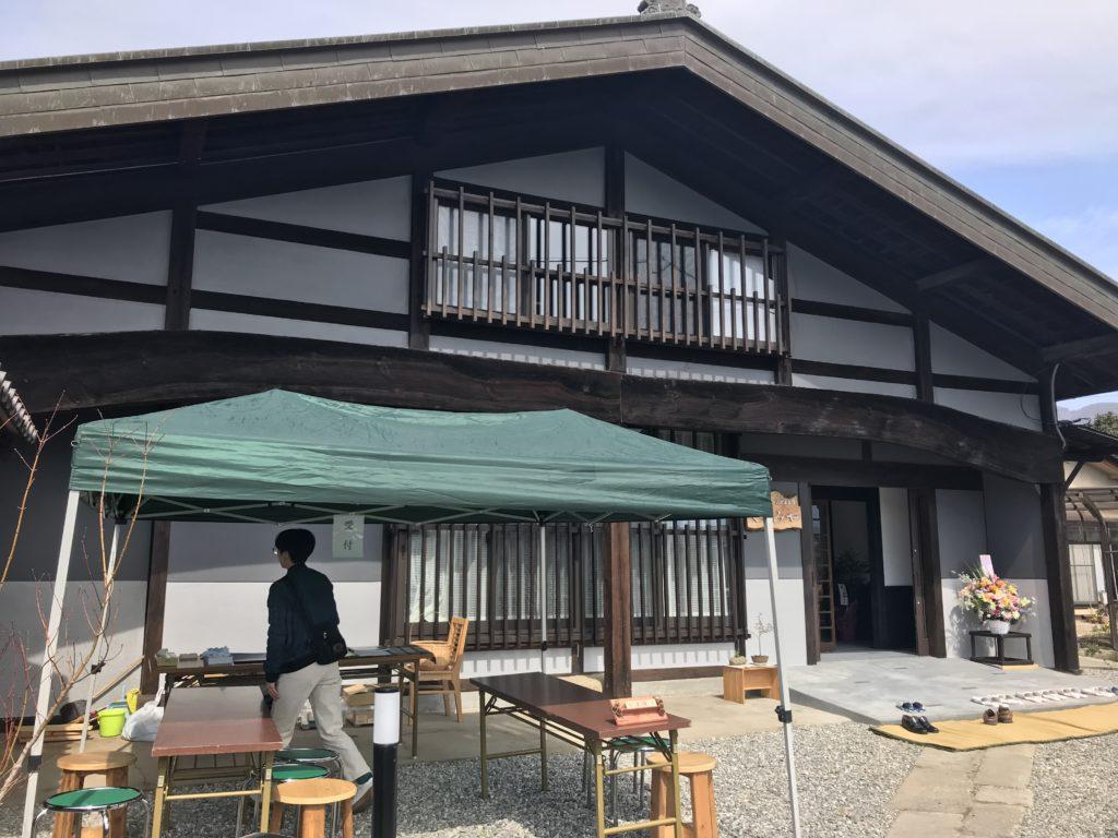 飯田市 くるみや・トンネルワークス