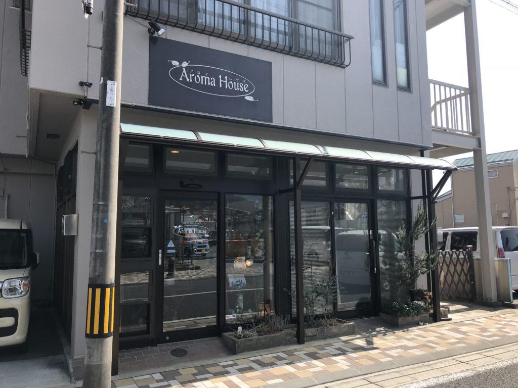 飯田市 Aroma House(アロマハウス