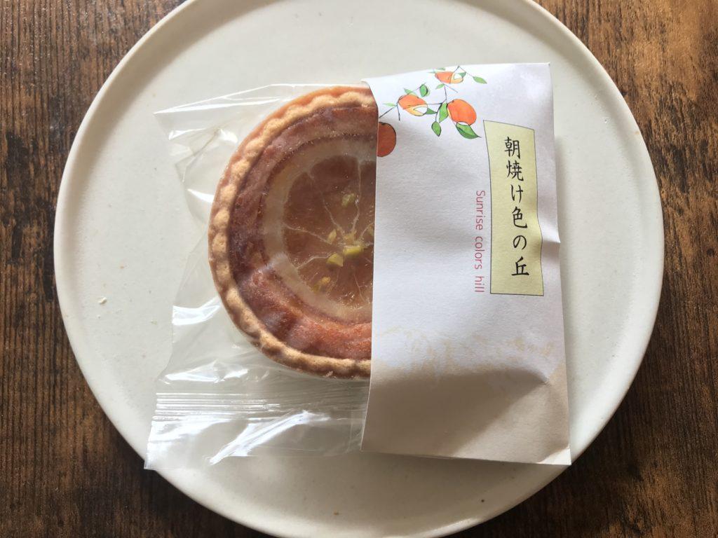 飯島町 たまごとミルクとりんごの樹