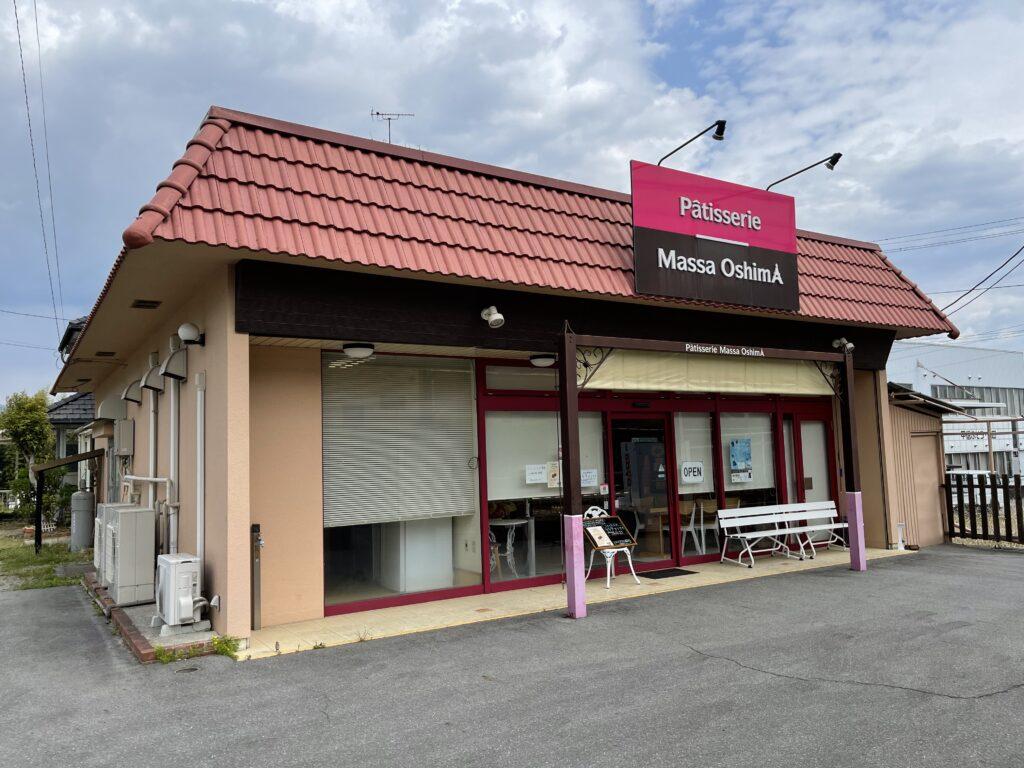 飯田市 パティスリー Massa Oshima