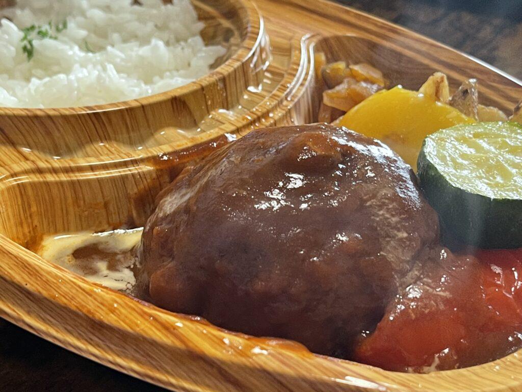 飯田市 ロカンディーナミヤザワ テイクアウト ハンバーグ弁当