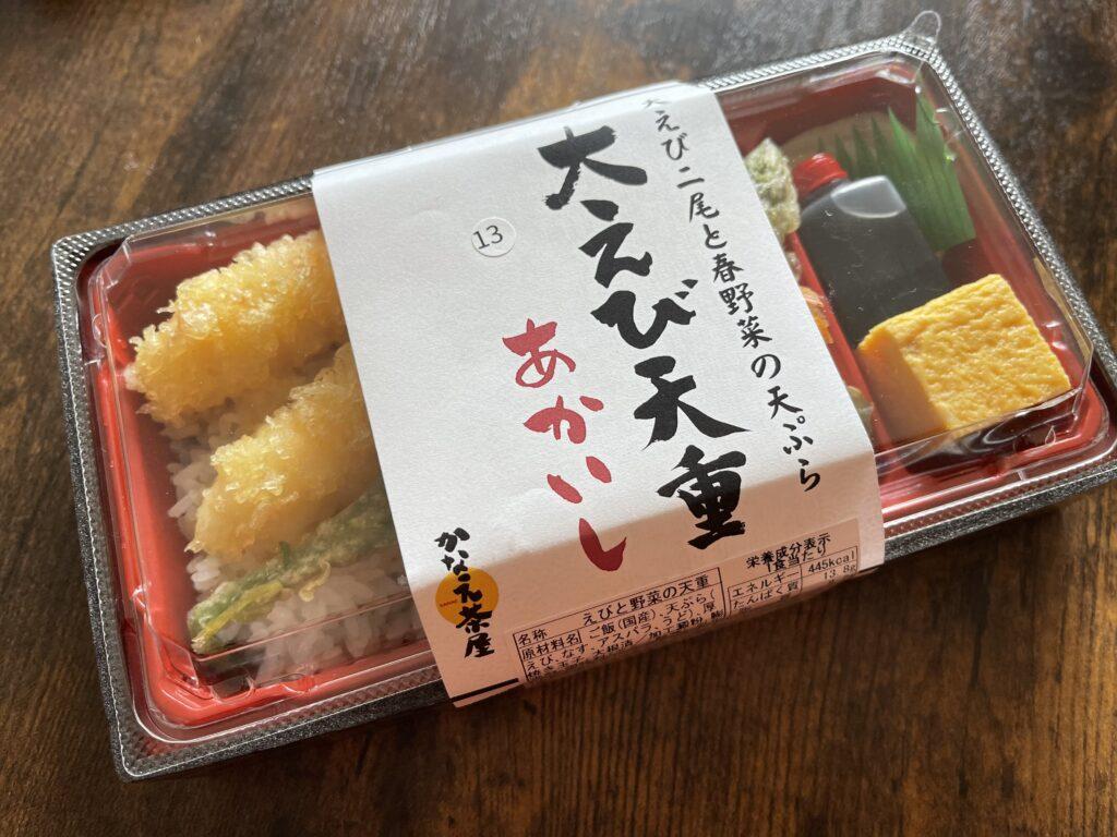 飯田市 かなえ茶屋 テイクアウト