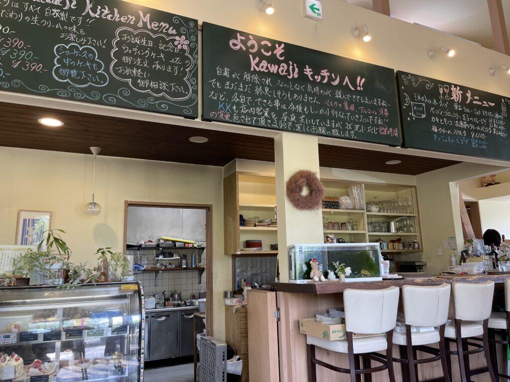 飯田市 kawajiキッチン